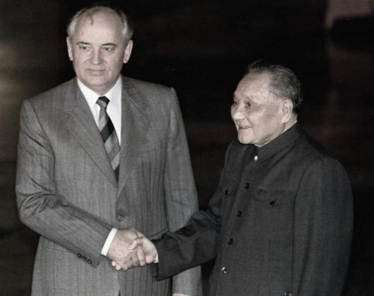 О встрече Горбачева и Дэн Сяопина